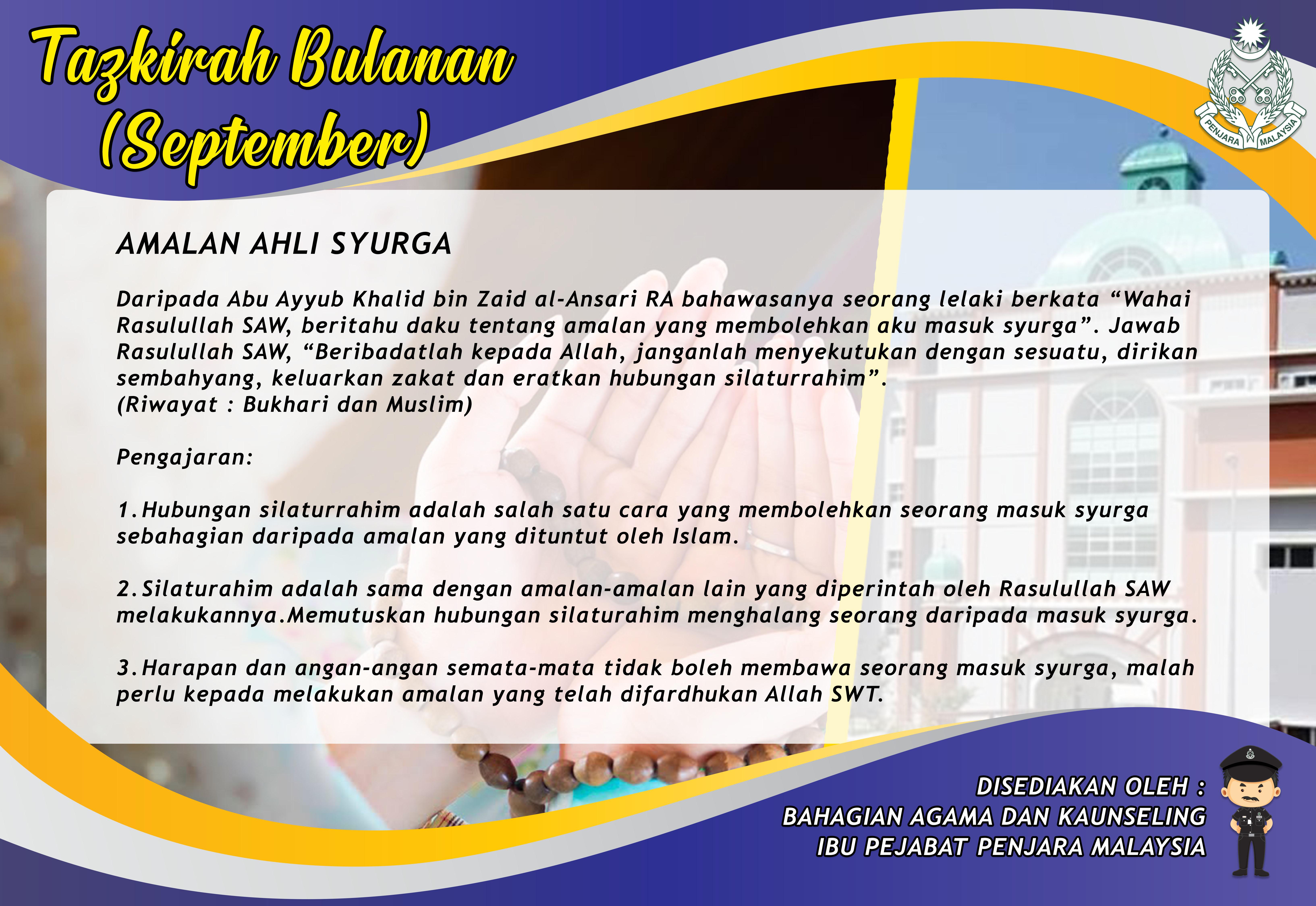 Portal Rasmi Jabatan Penjara Malaysia